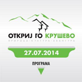 2014-07-07Facebook